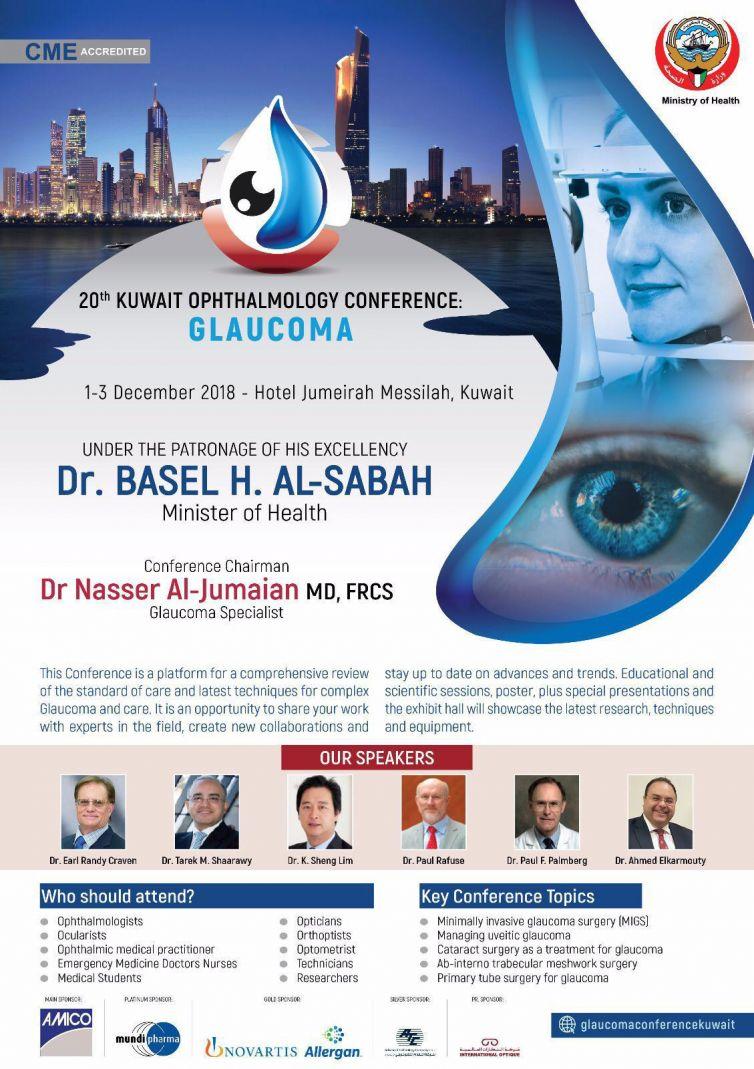 Glaucoma Kuwait Conference 2018